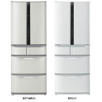 HITACHI日立 475L 日本原裝變頻六門電冰箱 (RSF48FJ)星燦不銹鋼/星燦白 1